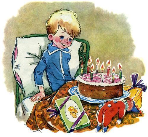 картинки к рассказу про мой день рождения